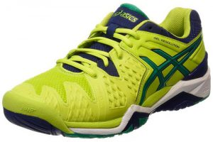 Zapatillas Asics Gel Resolution 6 para hombre. Color Amarillo