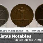 Medallistas Notables en los Juegos Olímpicos de Invierno