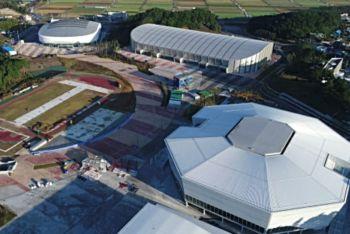 Parque Olímpicos Gangneung. Sedes Juegos Olímpicos de Invierno PyeongChang 2018