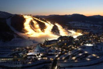 Centro Alpino Yongpyong. Sedes Juegos Olímpicos de Invierno PyeongChang 2018