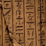 En el Antiguo Egipto ya se jugaba a Hockey sobre Hierba