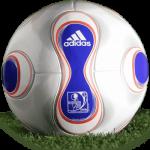 Adidas Teamgeist. Balón Oficial del Mundial China 2007