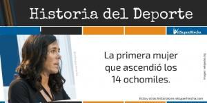 Edurne Pasabán. La primera mujer que ascendió los 14 ochimiles